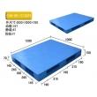 T40-双面平板型塑料托盘