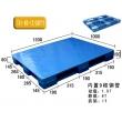 T41-双面平板型塑料托盘