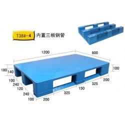 T38#-4川字平板型塑料托盘